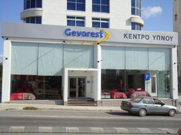 Hadjikyriakos Shopping Centre