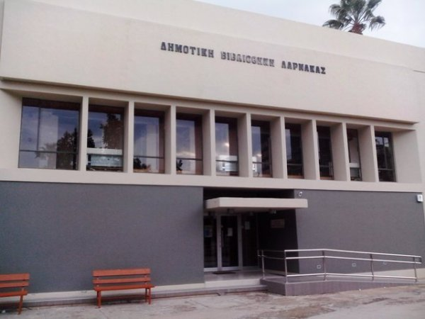 Larnaca Library