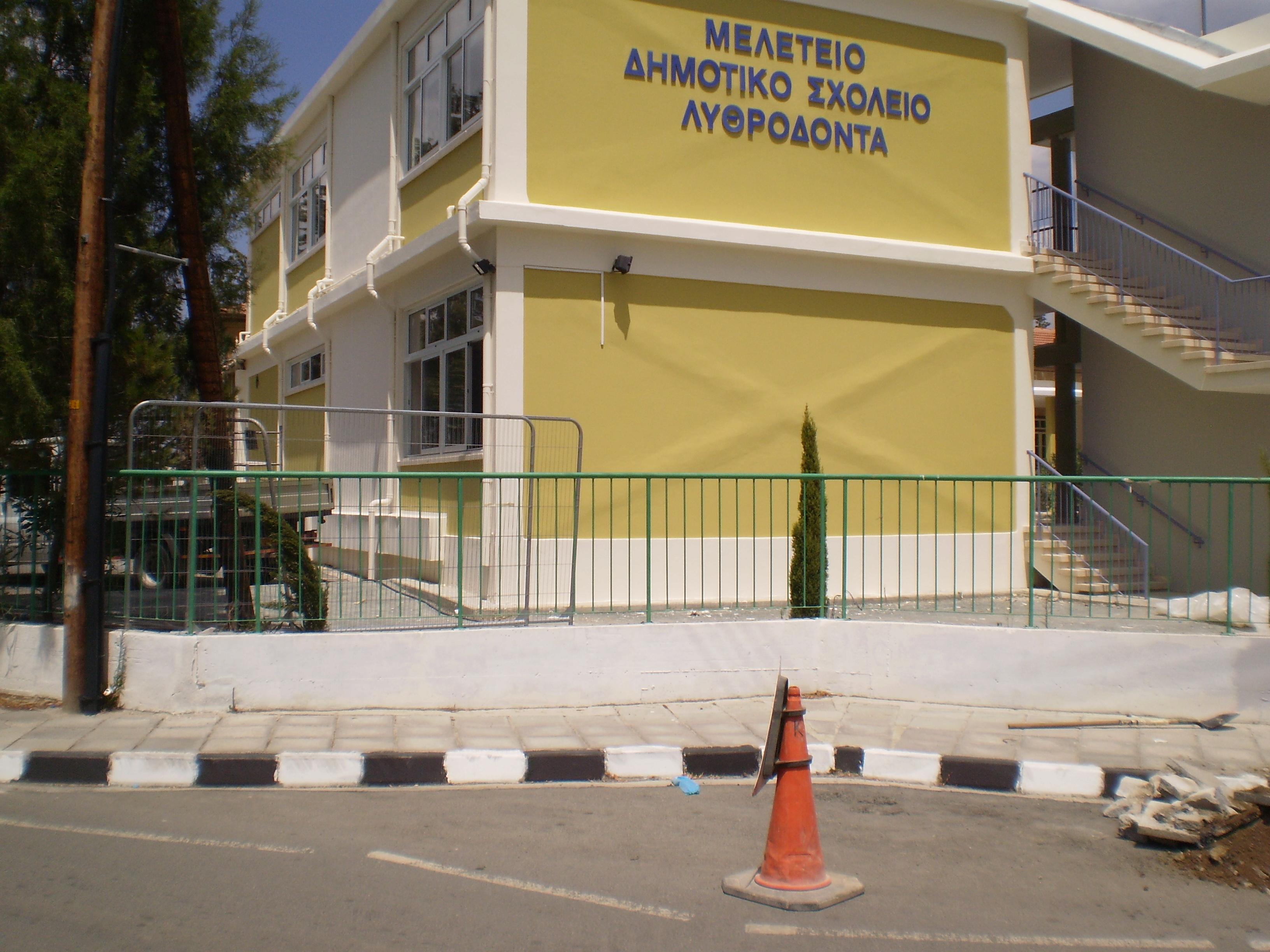 Lythrodontas Primary School