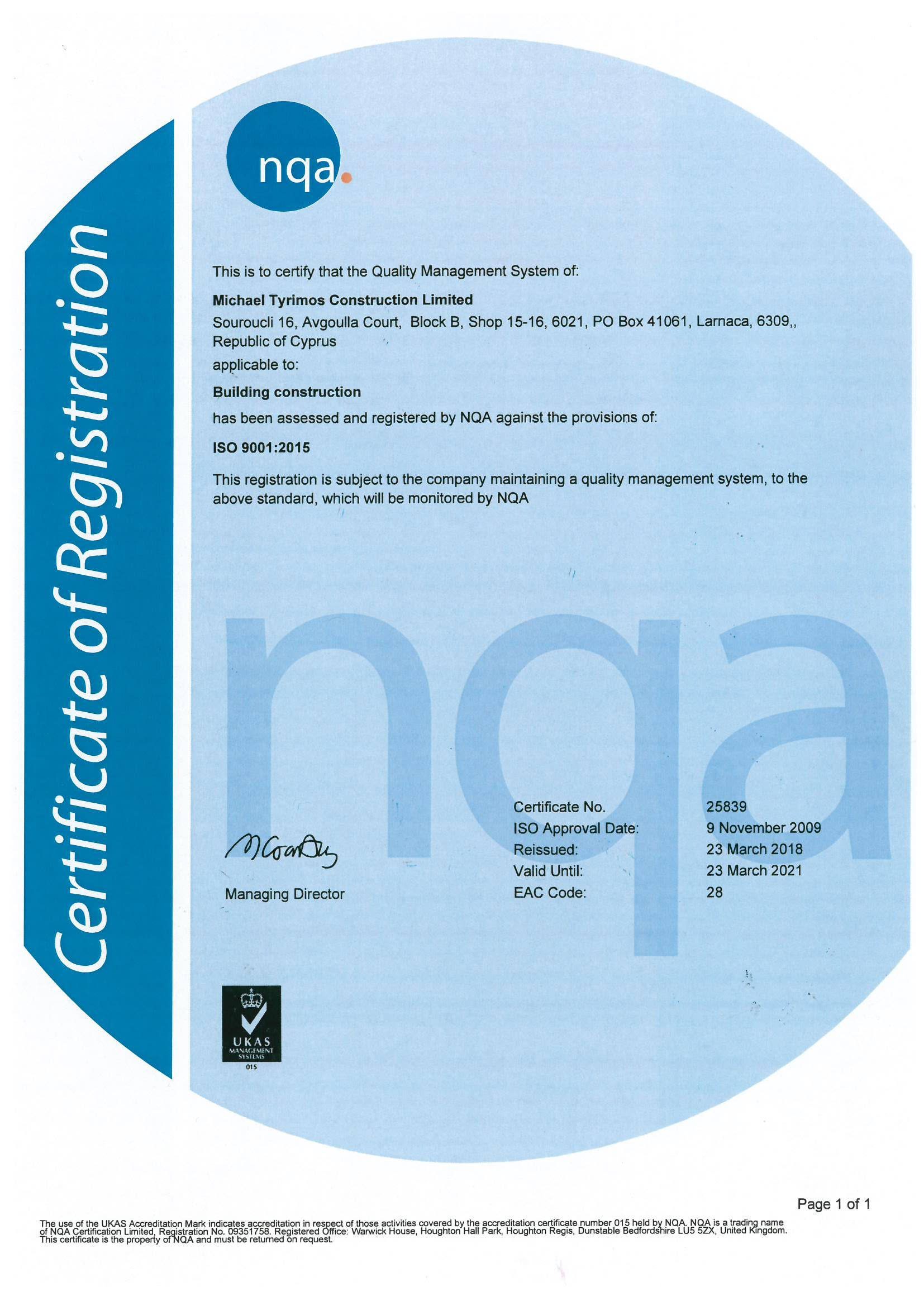 ISO 9001: 2008 Certificate